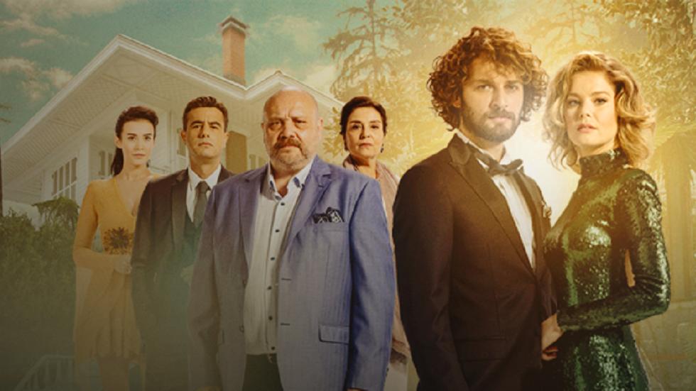 Serialul turcesc In Numele Fericirii